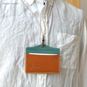 画像3: 首下げパスケース IDケース イタリアンレザー カラーオーダーメイド
