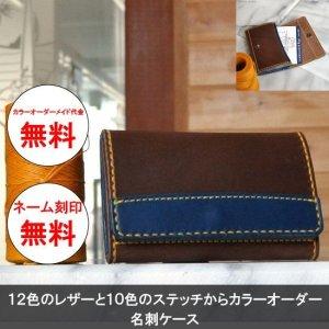 画像5: 名刺ケース 大容量 牛革 ブッテーロ 日本製 革職人 No.1