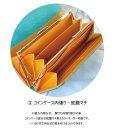 画像5: 大容量長財布 ガマ口コインケース オールレザー 牛革 イタリアンレザー カラーオーダーメイド