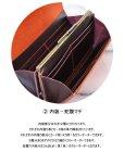 画像4: 大容量長財布 ガマ口コインケース オールレザー 牛革 イタリアンレザー カラーオーダーメイド