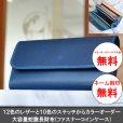 画像1: 大容量長財布 ファスナーコインケース オールレザー 牛革 イタリアンレザー カラーオーダーメイド (1)