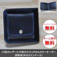 画像1: 折財布C(外付コインケース) イタリアンレザー カラーオーダーメイド [Wallet02C] (1)