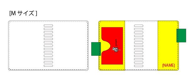 ロルバーンリング手帳カバーMサイズのカラーオーダーメイド
