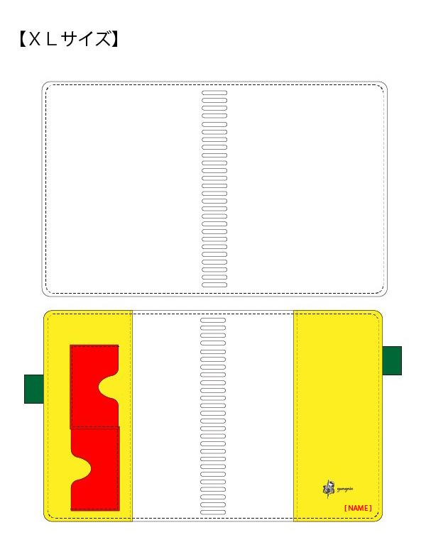 ロルバーンリング手帳カバーXLサイズのカラーオーダーメイド