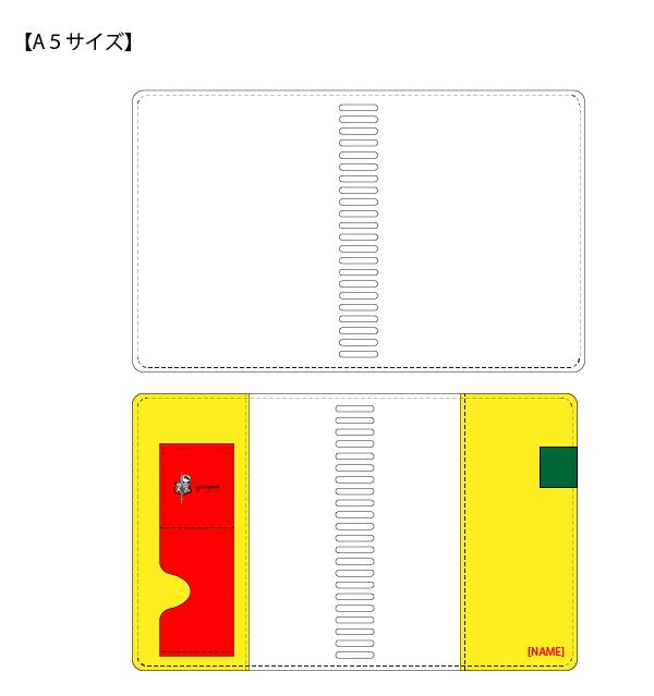 ロルバーンカバーA5サイズカラーオーダー